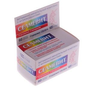 витамины для улучшения потенции Красноярск