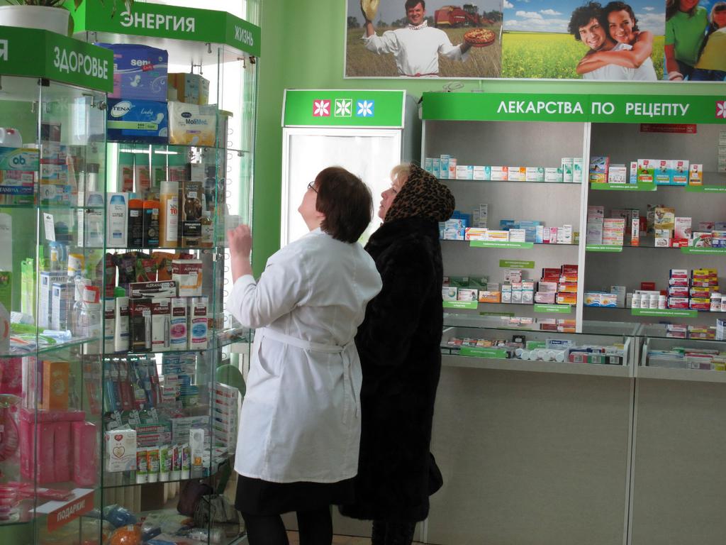 Аптека картинки воронеж каталог лекарств