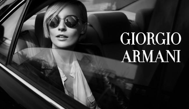 Джорджио Армани, очки, оправы, купить, Томск