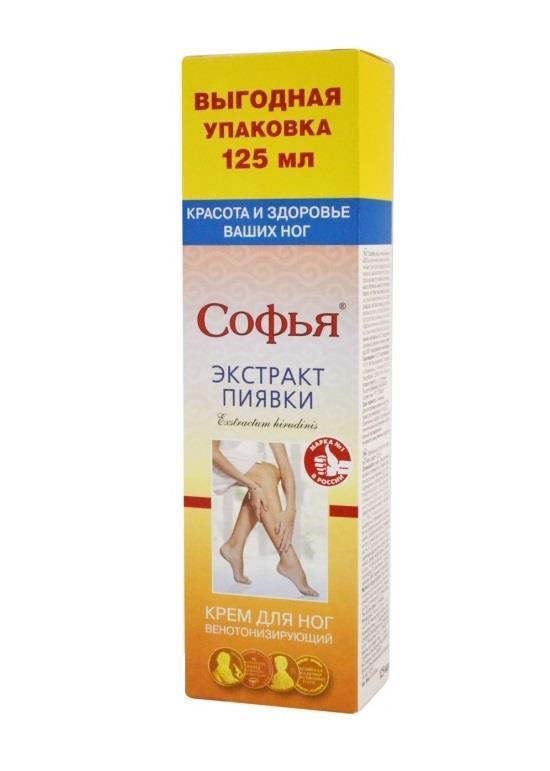 Софья Крем для ног с пиявками 125г