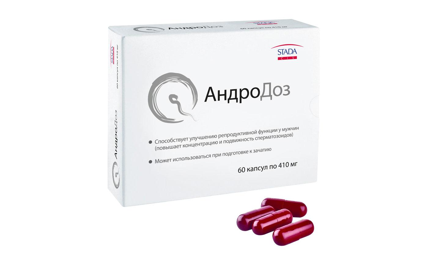 preparati-dlya-uluchsheniya-spermi
