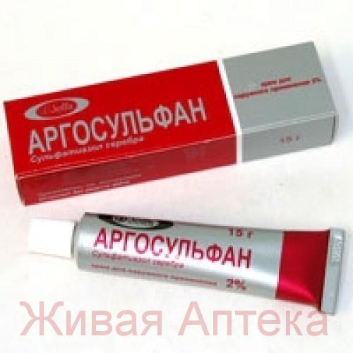 крем с серебром аргосульфан