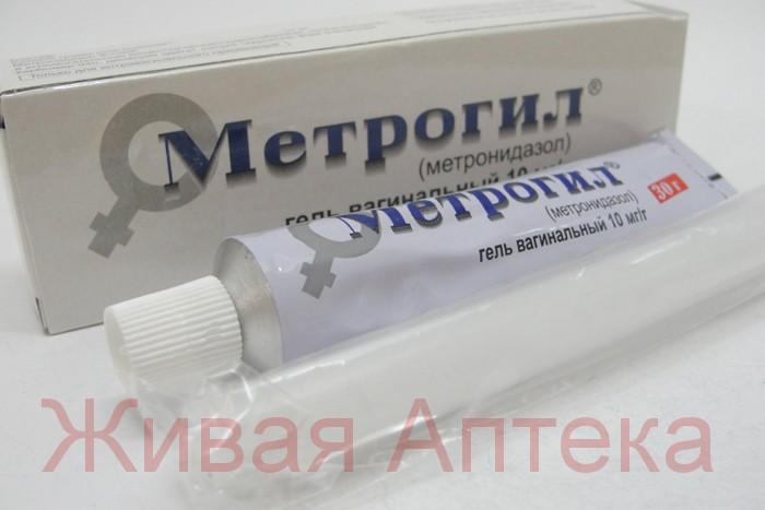 Мазь метрогил гель вагинальный