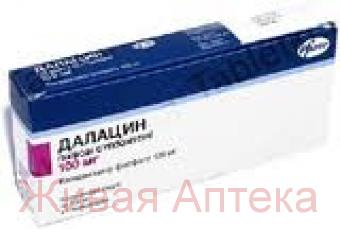Далацин свечи инструкция по применению цена gistgoreli820.
