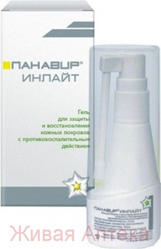 Панавир инлайт спрей для беременных 28