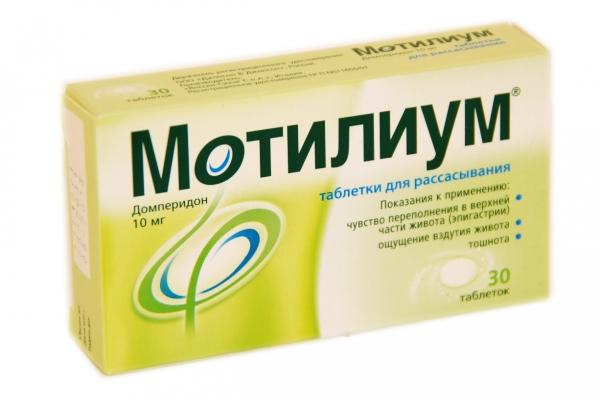 Мотилиум таб.лингв. 10мг 30. При заболеваниях желудка Живая Аптека