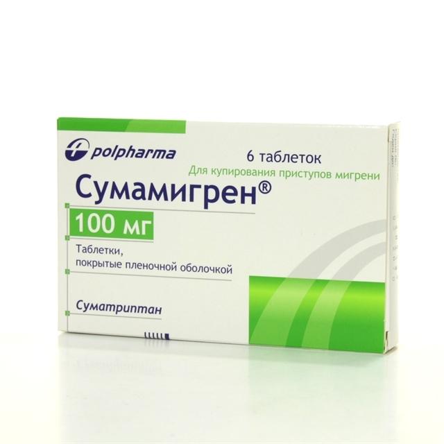Для клиники гепатита с характерно